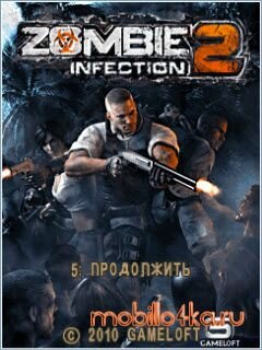 Zombie Infection 2+Touch Screen /  Инфекция зомби 2