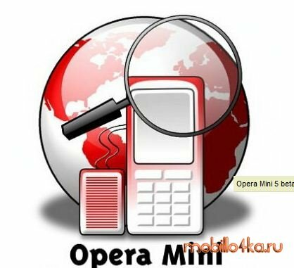 Opera Mini 5 beta (JAVA)