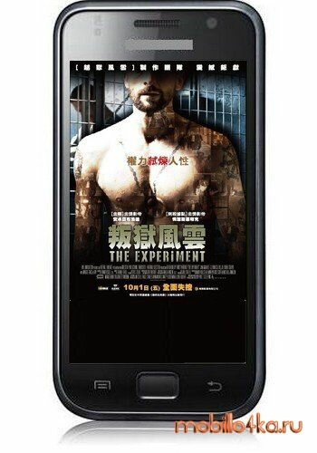 Эксперимент / The Experiment (2010) HDRip (для КПК и мобил)