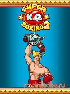 Super KO Boxing 2 / Супер Бокс KO 2