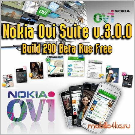 Nokia Ovi Suite v.3.0.0 Build 290 Beta Rus Free