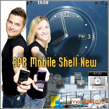 SPB Mobile Shell (New/2011)
