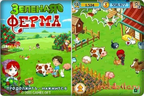 Green Farm+Touch Screen / Зеленая ферма